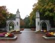 印第安纳大学伯明顿分校