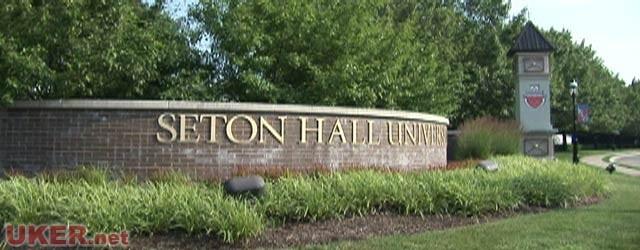 西顿霍尔大学(Seton Hall)照片