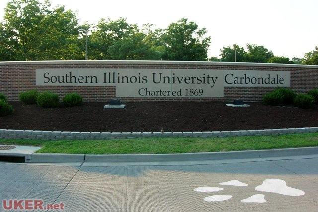 南伊利诺伊大学卡本代尔分校(SI-Carbondale)照片