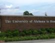 阿拉巴马汉茨维尔大学